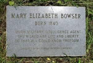Mary Elizabeth Bowser