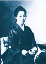 Yoshioka Yayoi